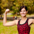 Fitness — Stock Photo #5703367