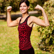 Stock Photo: Arm Flex Fitness