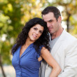 Love Couple Portrait - Foto de Stock