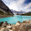 lake moraine — Stockfoto