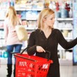 Shopping Woman — Stock Photo #5713757