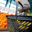 Grocery Shopping — Stock Photo #5714173