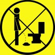 Do Not Pee on Floor — Stock Photo