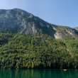Norway Fjord Scenic - Stock Photo