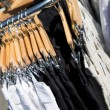 图库照片: Clothing Rack