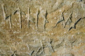 Viking Rune Inscription — Stock Photo