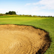 Sand Trap - Stock Photo
