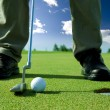 Golf Putt - Stock Photo
