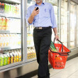 Stock Photo: Man in Supermarket