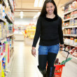 Asian Woman in Grocery Store - Stock fotografie