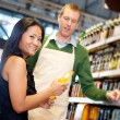 Stock Photo: Grocery Store Help