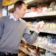 Grocery Store Man — Stock Photo #5735542