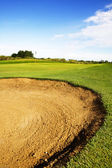 Sand Trap — Stock Photo