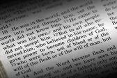 John 1:12 — Stock Photo