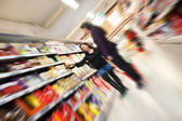 Supermercato occupato stress — Foto Stock