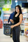 Happy Asian Female Shopper — Stock Photo