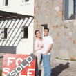 For Sale Couple — Foto de Stock
