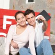 Stock Photo: Couple Purchase Home