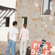 Foto Stock: New Home Couple