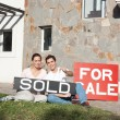 For Sale Home / Sold — Zdjęcie stockowe