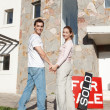 Happy Couple With New Home — Stock Photo