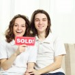 Hooray, our apartment — Stock Photo