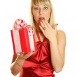 Beautiful girl with a big gift box — Stock Photo #6048404