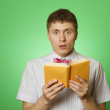 Young man bookworm — Stock Photo