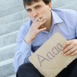 Businessman smokes - Foto Stock