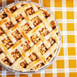 Stock Photo: Freshly baked pie