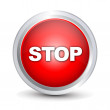 Stop sign.button. — Stock Vector