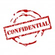 Confidential rubber stamp — Stock Vector