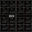 Black calendar template. — Stockvektor