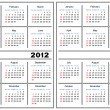 Royalty-Free Stock Vektorfiler: Calendar template.