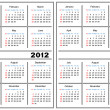 Royalty-Free Stock Vektorgrafik: Calendar template.
