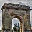 triumphal arch&quot — Stock Photo