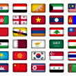 Countries of Asia - Stock Photo