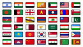 Countries of Asia — Stock Photo