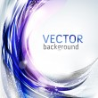 Vector abstrait business horizons — Vecteur