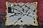 Broken picture frame — Stock Photo