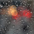 Стоковое фото: Raindrops on glass background