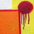 Abstract dripping graffiti - Photo