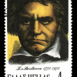 Beethoven postage stamp - Zdjcie stockowe