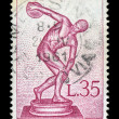 Discobolus statue postage stamp - Zdjcie stockowe
