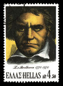 Beethoven postage stamp — Stockfoto