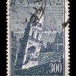 Earthquake city ruins vintage postage stamp - Stock Photo