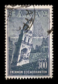 Earthquake city ruins vintage postage stamp — Photo