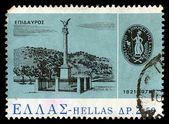 Epidaurus vintage postage stamp — Photo