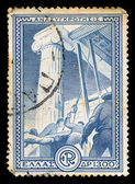 Reconstruction of Greece vintage postage stamp — 图库照片