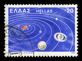 Solar system postage stamp — Photo